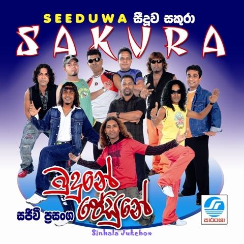 Katha Wela Ccithra Se Sri Lankan Wal Kathaand Auto World